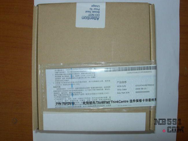 DSCN7242.JPG