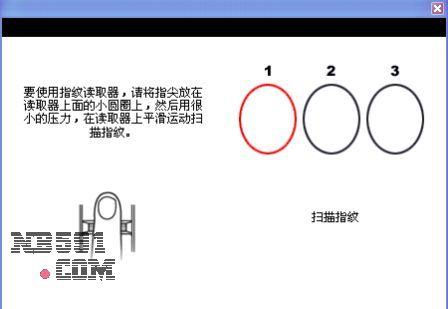 指纹7.jpg