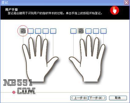 指纹8.jpg