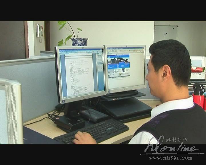 snapshot20080409150305.jpg