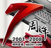 7周年小LOGO(新).jpg