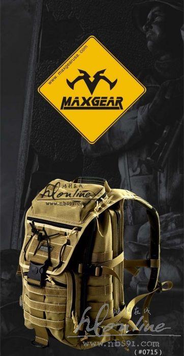 MAXGEAR_X-7-01.jpg