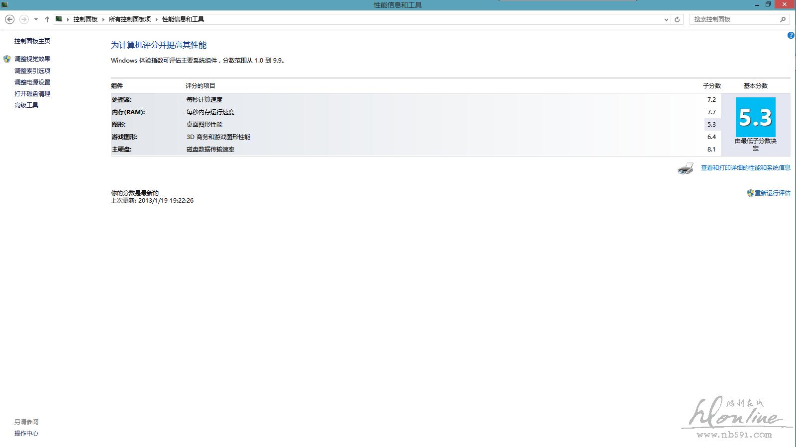 屏幕截图 6.png