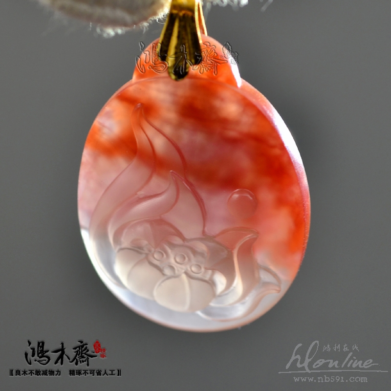 凉山南红冻料水头足雕刻莲花吊坠南红玛瑙吊坠孤品苏工N13 (5).JPG