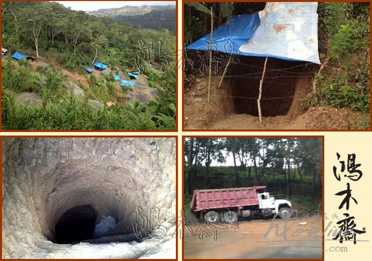 多米尼加蓝珀矿区与矿井实拍.jpg