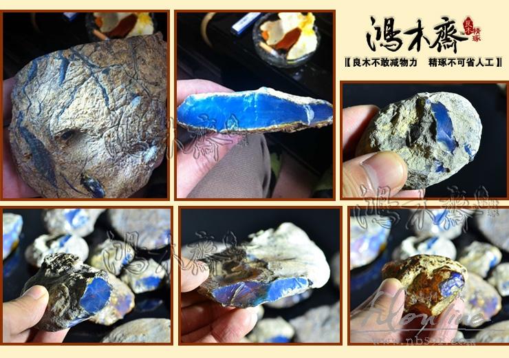 多米尼加产鸿木斋收购来的天然蓝珀极品原矿料实拍.jpg