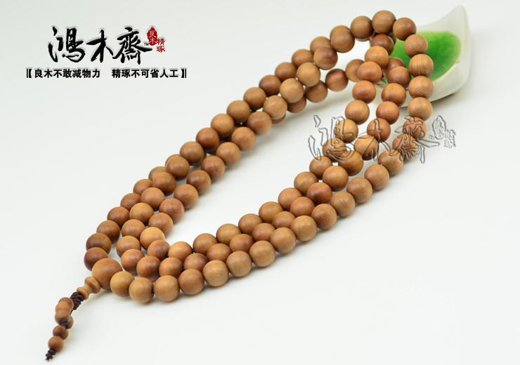 檀香手链佛珠108颗8MM保真印度老山檀香手串T05 (14).JPG