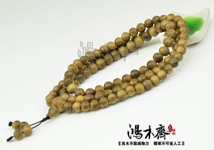 沉香佛珠手链108颗正宗保真沉香马来西亚东马生结沉香CX09 (13).JPG