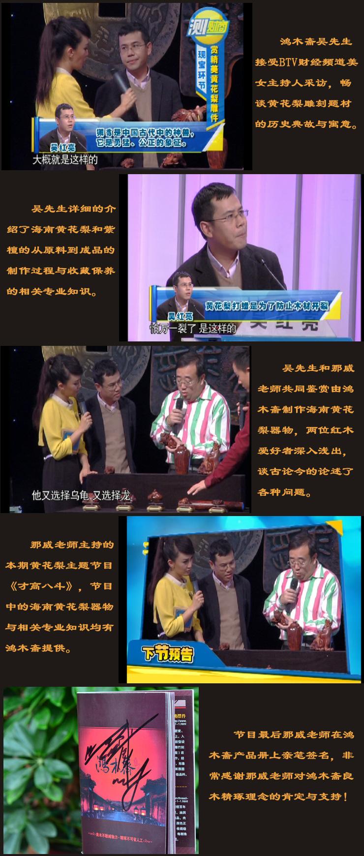 老吴接受访问(1).jpg