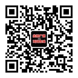 qrcode_for_gh_1c8bbd57e159_258.jpg