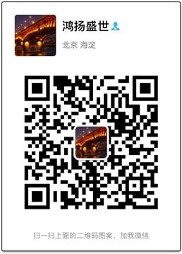 微信图片_20171101112751_副本.jpg