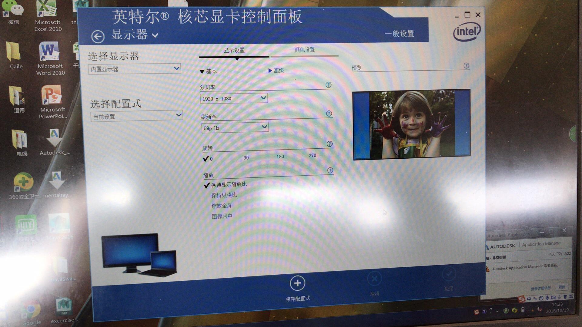 微信图片_20181019143647.jpg