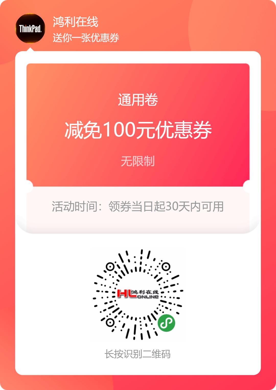 优惠券推广海报 (1).png
