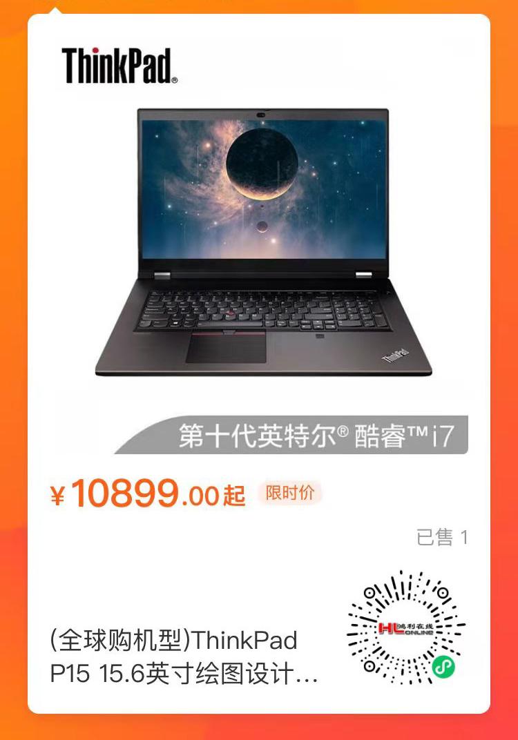 微信图片_20201210185949.jpg