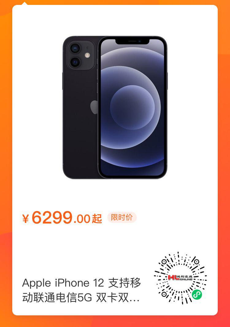 微信图片_20201210190437.jpg