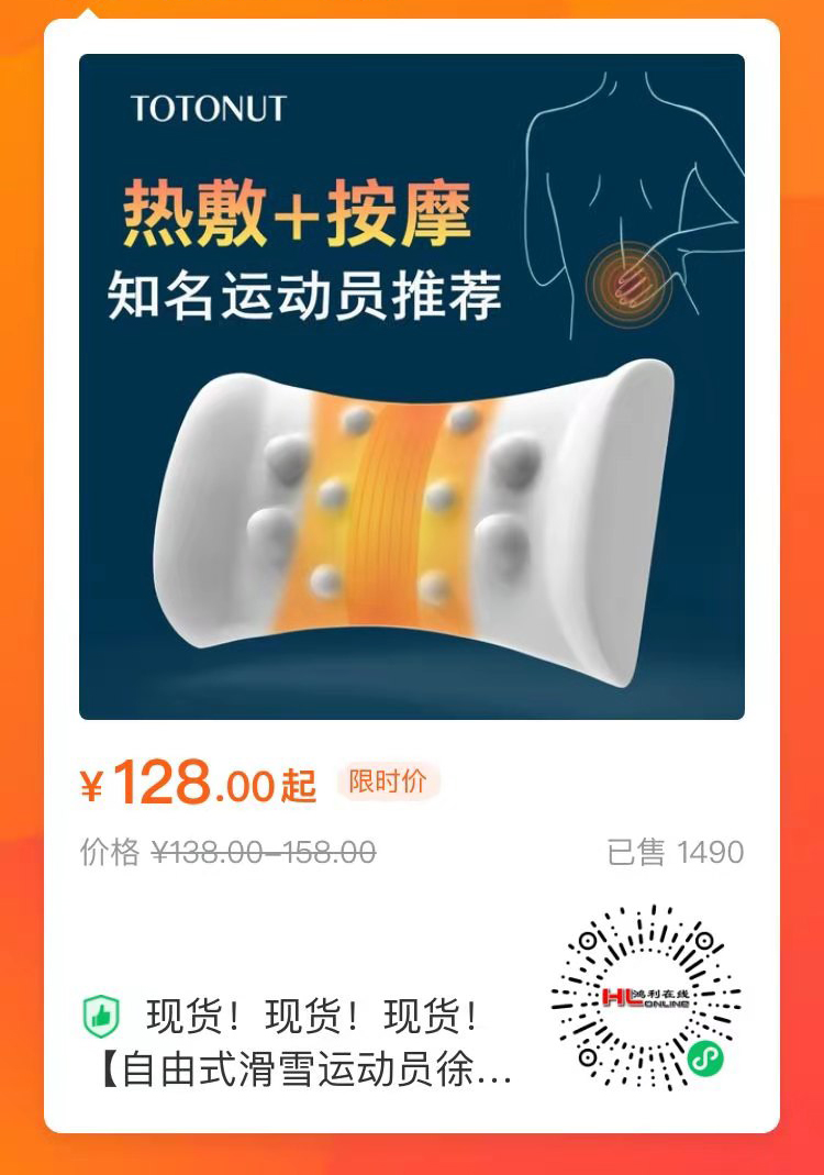 微信图片_20201210191913.jpg