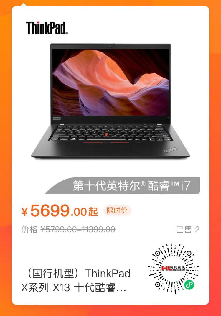 微信图片_20201218180847.jpg