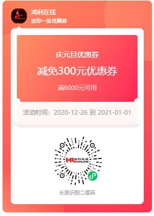 微信截图_20201226194229.png