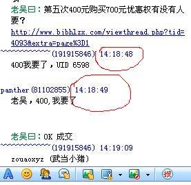 {7048E196-FB93-4FCE-A957-510A22C5B6AB}.JPG