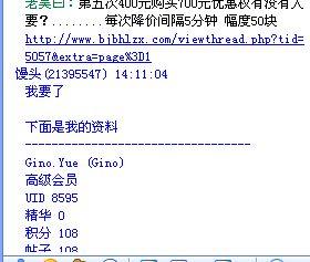 {38B8537D-8CCC-4FA6-B1D1-4FF680BB6912}.JPG