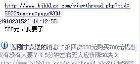 {63BDD98B-39F1-45A3-BE51-8E1CE3985597}.JPG