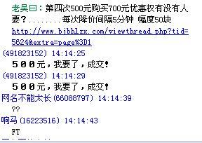 {B2C65A01-6F7C-4994-BA79-E9783B65DC17}.JPG