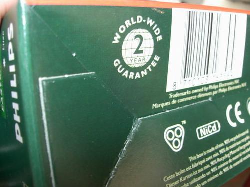 philips验证),第一个包装上的图片是全球2年保修标志!   全球两高清图片