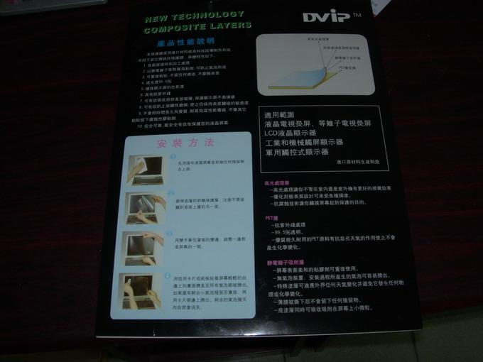 DSCN6734.JPG